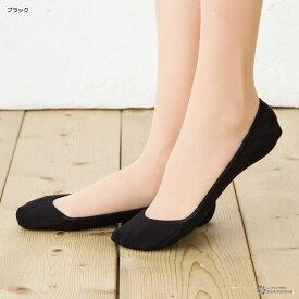 フットカバー 3足セット 超浅履きタイプ つま先二重 (Sサイズ・Mサイズ)(綿素材・かかと滑り止め付き) パンプスイン レディース foot cover socks ladies