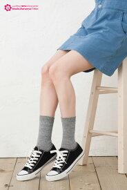 【Earth Socks】綿混リネンソックス (日本製) 靴下 socks ladies コットン