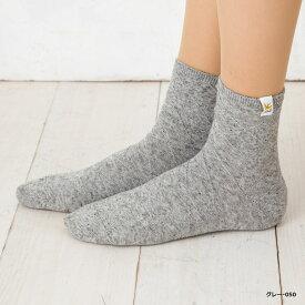 フレンチリネン タグ付き ダイア柄クルーソックス (全3色) レディース 靴下 ladies linen socks