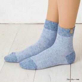 フレンチリネン タグ付き ヘリンボン柄クルーソックス (全3色) 靴下 レディース socks ladies