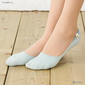 フレンチリネン タグ付き フットカバー (23-25cm)(かかとすべり止め) パンプスイン レディース ショートソックス footcover socks ladies