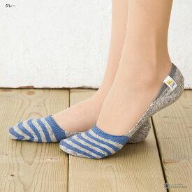 フレンチリネン つま先ボーダー タグ付き フットカバー (23-25cm)(かかとすべり止め) パンプスイン レディース ショートソックス footcover socks ladies