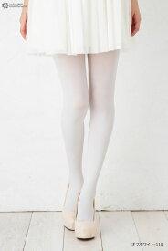 80デニールカラータイツ(発色のきれいなマット感)(白・赤・青・グレーなど全10色) M-Lサイズ レディース ストッキング コスプレ tights stockings ladies