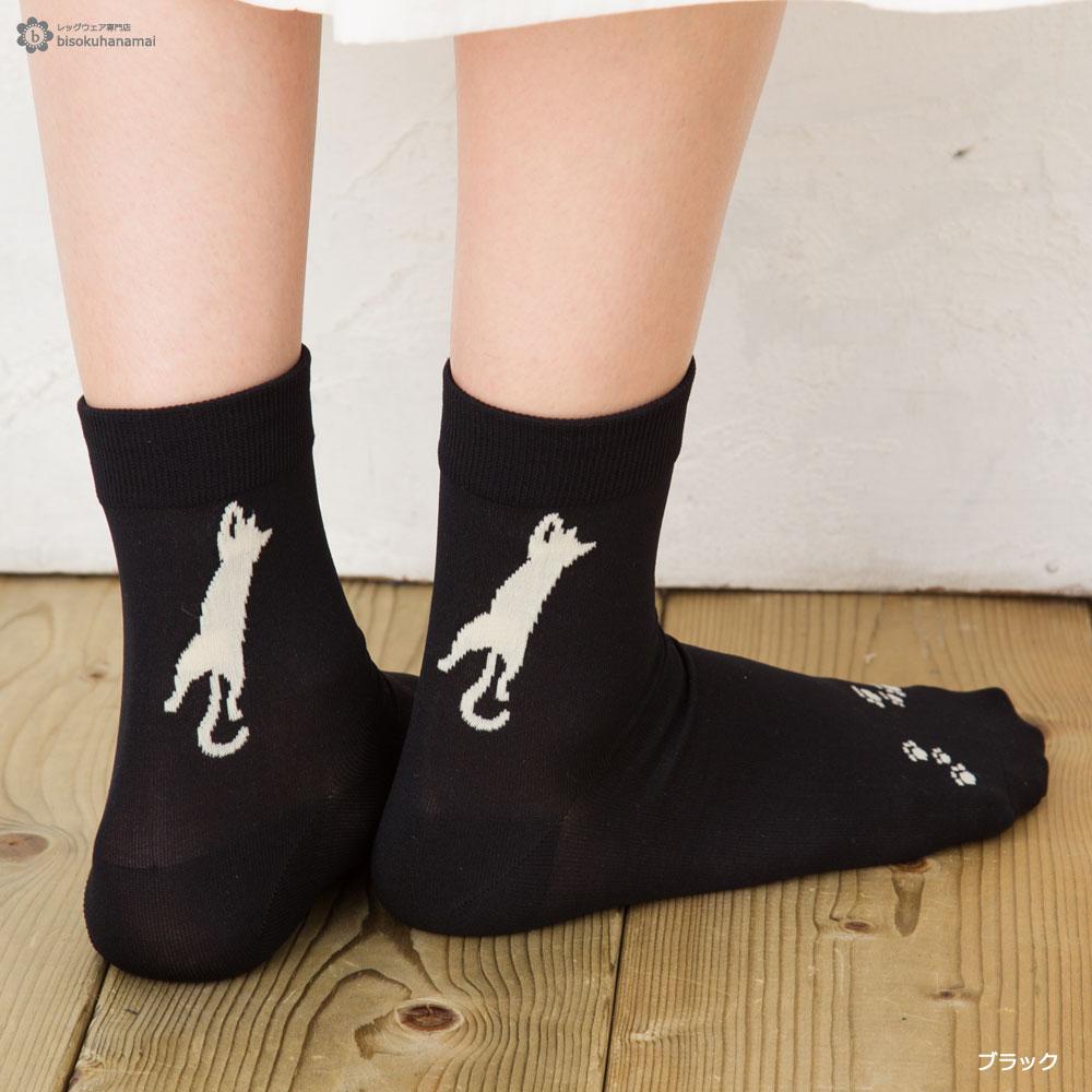 B&W 影絵風 うしろネコ ロークルーソックス (23-24cm)(全2色) 靴下 レディース cat socks ladies