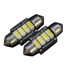 T10x31mm LED ホワイト キャンセラー内蔵 5630SMD バルブ 白 2個 ナンバー灯 ルームランプ ライセンスランプ ルームライト ベンツ BMW アウディ 輸入車 外車 国産車 対応 _25149
