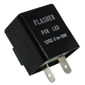 ウインカーリレー 2ピン LED 汎用 ハイフラ防止 12V 1個 ICウインカーリレー ウィンカーリレー ICウィンカーリレー _45315