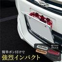 ナンバーステー ナンバープレート 角度調整 アルミ製 フロント ナンバープレートステー 角度調整ステー 肉抜き ナンバ…