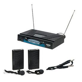 ワイヤレスマイクセット 2CH マイク2本同時使用 ピンマイクタイプ カラオケ イベント 会議 説明会 等に最適です _73008