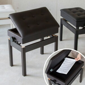 ピアノ 椅子 収納 高さ調整 高低自在 無段階調節 ピアノ椅子 子供 大人 ホワイト ブラック ブラウン 白 黒 茶 木製 ウッド イス いす ベンチ