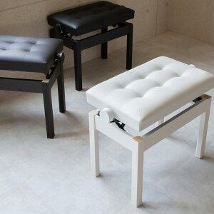 ピアノ 椅子 高さ調整 高低自在 無段階調節 ピアノ椅子 子供 大人 ホワイト ブラック ブラウン 白 黒 茶 木製 ウッド イス いす ベンチ