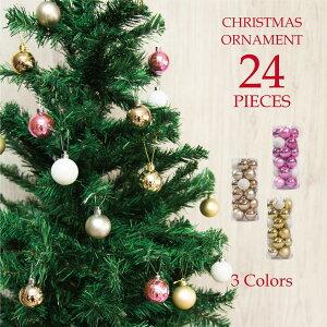オーナメント 北欧 ボール クリスマス オーナメントセット 24個セット おしゃれ ピンク シャンパンゴールド ゴールド ツリー 4cm クリスマスツリー | 飾り キラキラ 装飾 オシャレ @76289