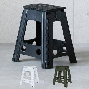 踏み台 折りたたみ おしゃれ スツール ステップ台 椅子 耐荷重150kg XXLサイズ 軽量 脚立 折り畳み 屋内 屋外 大人 子ども 子供 | アウトドア キャンプ 携帯 コンパクト 収納 踏台 イス いす ホワ
