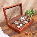 時計 収納ケース 12本 コレクションケース 卓上 腕時計 保管 ケース 収納ケース 収納ボックス おしゃれ 木製 ガラス …