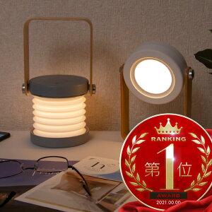 ランタン LED USB 充電式 おしゃれ 北欧 間接照明 スタンドライト 4WAY 卓上 置き型 掛け型 暖色 電球色 調光 3段階 寝室 ベッドサイド 読書灯 デスクライト テーブルランプ 卓上ライト 卓上スタ