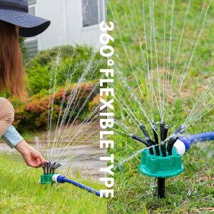 スプリンクラー ヘッド 水遊び 散水 芝生 散水機 広範囲 埋め込み 小型 庭 ガーデニング 水やり