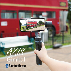 3軸 ジンバル スマホ スタビライザー 手持ち iPhone Android vlog YouTube 動画 静止画 専用ケース付き VLOG スマートフォン Blutetooth ブルートゥース 説明書付き DEAL