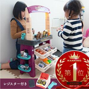 お店屋さんごっこ おもちゃ ままごとセット お店やさんごっこ おままごとセット アイスクリーム屋さん ごっこ遊び 女の子 男の子 | レジスター 食材 食べ物 知育玩具 3歳 4歳 5歳 おままごと