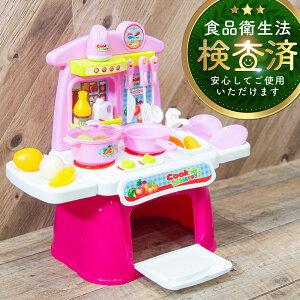 ままごと キッチン おままごとセット おもちゃ プラスチック ミニ キッチンセット 音 コンロ ごっこ遊び | 食材 調理器具 なべ フライパン おたま 野菜 食器 食べ物 知育玩具 お誕生日 ギフト