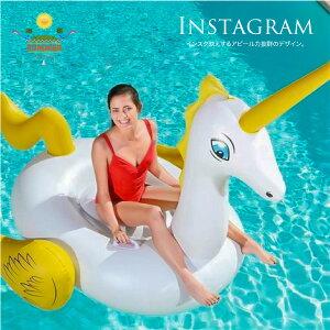 浮き輪 フロート ユニコーン インスタ映え 大型 エアーマット エアーベッド フロートボート 大人用 子供用 プール 海水浴 ビッグフロート うきわ 浮輪 大きな浮き輪 おしゃれ かわいい おも