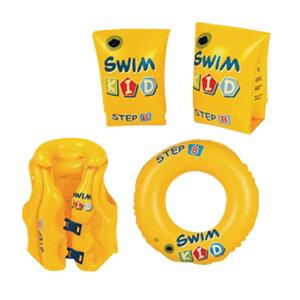 浮き輪 子供 フロート スイムベスト アームリング 3点セット 浮輪 うきわ 腕輪 ライフジャケット キッズ 幼児 3歳 4歳 5歳 6歳 海水浴 プール 水遊び 安全 かわいい インスタ映え