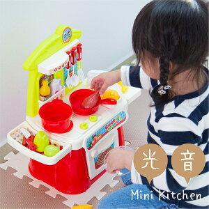 ままごと キッチン ままごとセット おもちゃ プラスチック おままごとセット 光る 音が鳴る 食材 調理器具 なべ フライパン 野菜 コンロ 食器 食べ物 シンク | ごっこ遊び 男の子 女の子 知育
