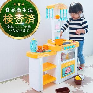 ままごと キッチン おままごとセット おもちゃ プラスチック キッチンセット 音 コンロ ごっこ遊び 食材 調理器具 なべ フライパン おたま 包丁 野菜 食器 食べ物 ティーセット | 知育玩具 お