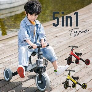 三輪車 二輪車 バランスバイク 調節 5in1 2WAY 乗用玩具 足けり 足こぎ ペダル 室内 屋外 キッズバイク 子供 子ども 男の子 女の子 1歳 2歳 3歳 4歳 5歳 一歳 二歳 三歳 四歳 五歳 おもちゃ クリス