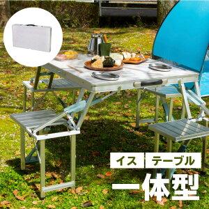 アウトドアテーブル 折りたたみ コンパクト 軽量 80cm×90cm 4人用 パラソル対応 4脚付き 高さ調節 アルミ 耐熱   アウトドアチェア テーブルセット レジャーテーブル 折り畳み キャンプ用品 バ