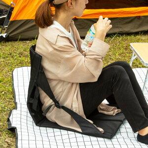 座椅子 アウトドアチェア 軽量 折りたたみ コンパクト 椅子 イス マット 折り畳み アウトドア キャンプ レジャー チェアマット | 軽い 持ち運び フォールディングチェア おしゃれ 一人用 _8636