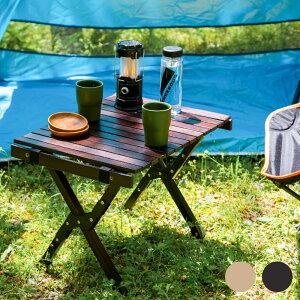アウトドア キャンプ テーブル ウッド 木製 ロールトップテーブル ウッドテーブル 折りたたみ 折り畳み コンパクト 軽量 軽い 60cm ロール おしゃれ ガーデンテーブル バーベキュー BBQ ソロキ