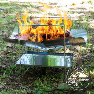 焚き火台 ソロ A4 コンパクト 軽量 ソロキャンプ 折りたたみ式 ステンレス 焚火台 グリル 焼き網 収納ケース付き 1人用 2人用 折り畳み BBQ バーベキュー アウトドア用品