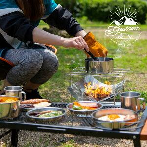 クッカーセット 8点 クッカー キャンプ アウトドア ソロキャンプ デュオ 1人 2人 ステンレス 直火 鍋 フライパン マグカップ 皿 調理 キャンプ飯