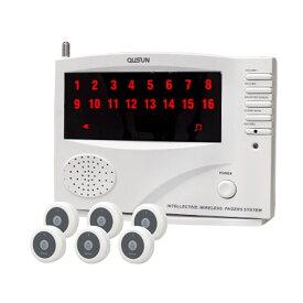 業務用 ワイヤレスチャイム 送信機 6個 16ch 白/黒 12音 音量6段階 工事不要 | コードレスチャイム 呼び出し チャイム フードコート 呼び出しベル 介護 無線 レストラン インターホン 呼び鈴 コールボタン 店舗 オーダーコール ブザー