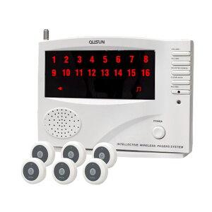 【・1年保証付】業務用 ワイヤレスチャイム 送信機 6個 16ch 白/黒 12音 音量6段階 工事不要 | コードレスチャイム 呼び出し チャイム フードコート 呼び出しベル 介護 無線 レストラン インタ