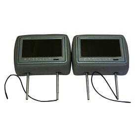 ヘッドレストモニター 9インチ 皮 レザー 2個セット おすすめ モニター 色選択 黒 ブラック グレー ベージュ カスタム パーツ. 液晶 8分配器プレゼント中 @a188