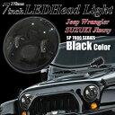 ヘッドライト LED 7インチ 爆光 CREE 6500K 3200lm ブラックモデル 12V/24V ジープ ラングラー/ハーレー ツーリング/ランドローバ...