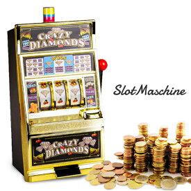 スロットマシン ランプ サウンド レバー式 カジノタイプ スロットマシーン おもちゃ アメリカン雑貨 インテリア ゲーム _85138