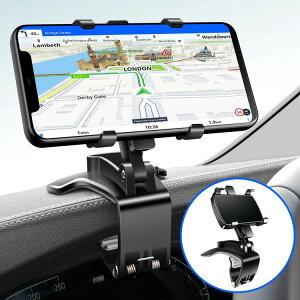 車載ホルダー スマホホルダー 360度回転 スマホ車載ホルダー クリップ式 車 携帯ホルダー スマホスタンド iphone 車載ホルダー 自由調節 カーマウント 着脱簡単 取り付け簡単 iPhone/Android/Huawei/S