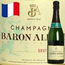 バロン・アルベール シャンパーニュ・ブリュット・キュベ・NV フランス wine Champagne レコルタンマニュピュラン シャンペン しゃんぱん