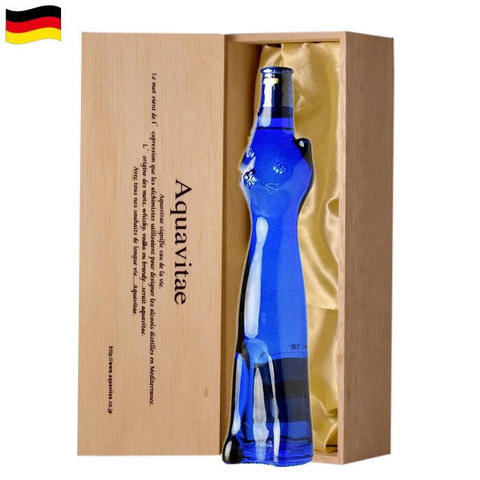 【木箱入ギフト】ブルーネコボトル G.A.シュミット ラインヘッセン リースリング QBA 白 ドイツ 500ml ツェラー・カッツ ネコ 猫 ワイン ギフト ワイン 母の日
