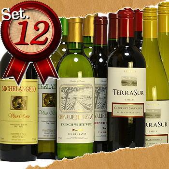 3大銘酒産国12本 テーブルワインセット 12本 送料無料wine フランス、イタリア、チリ、デイリーワイン にオススメ、ワイン12本セット ワイン通販ギフト wine