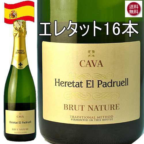 エレタット・エル・パドルエル ブリュットナチューレ 16本 スパークリングワイン 750ml 辛口 スペインワイン【スパークリング 泡 発泡】ワイン セット 送料無料