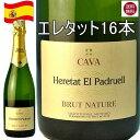 エレタット・エル・パドルエル ブリュットナチューレ スパークリングワイン スペイン スパーク