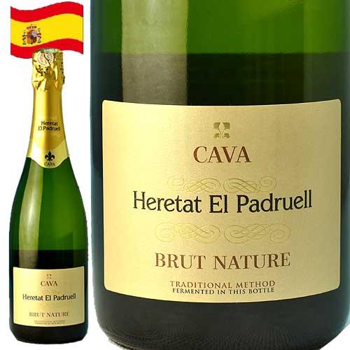 エレタット・エル・パドルエル ブリュットナチューレ スパークリングワイン 750ml 辛口 スペインワイン【スパークリング 泡 発泡】