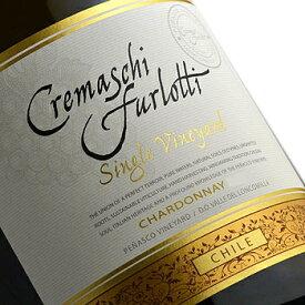 クレマスキシングルヴィンヤード シャルドネ ワイン 白 チリ 750ml