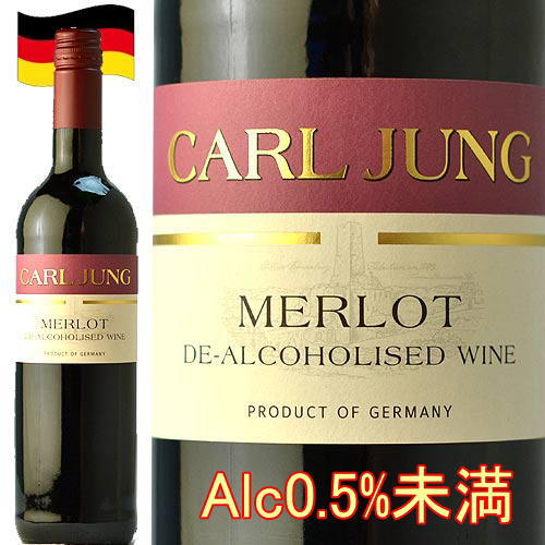 カールユング メルロー ノンアルコールワイン ドイツワイン 赤 750ml