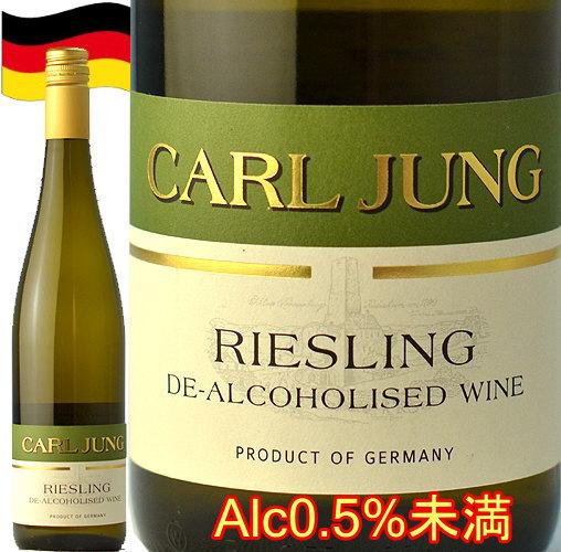 カールユング リースリング ノンアルコールワイン ドイツワイン 白 750ml