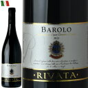 バローロ リヴァータ イタリア 赤ワイン