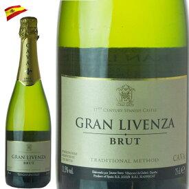 ハウメセラ・グランリベンザ・ブリュット スペイン DOカヴァ ワイン スパークリング 750ml