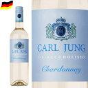 カールユング シャルドネ ノンアルコールワイン ドイツワイン 白 750ml c